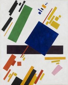 Cuadros abstractos Kazimir Malevich - Suprematist Composition (1916)